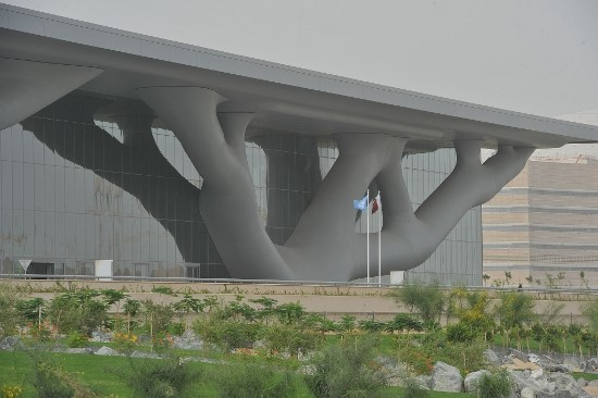 National Convention Center in Qatar designed to look as if it's held up by a mythical tree